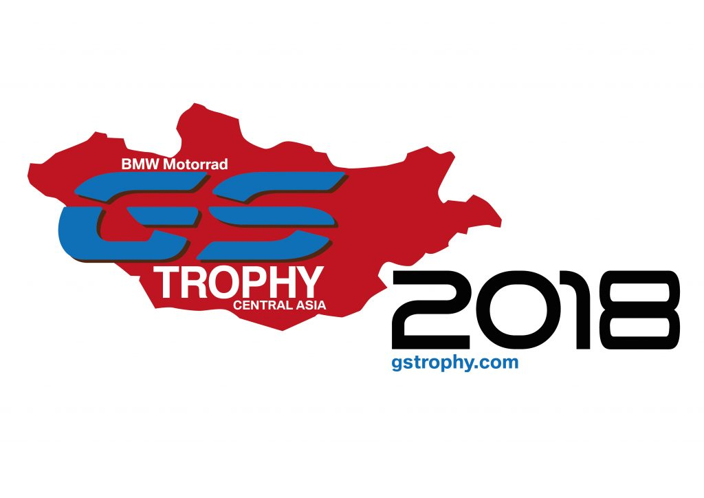 BMW-Motorrad GS-Trophy 2018 Logo